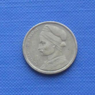 1 драхма 1978 Греция