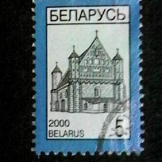 марка  Беларусь 2000 г.-5