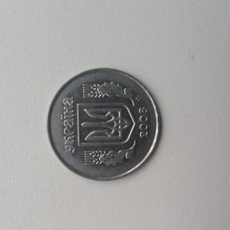 5 копеек 2008 г.