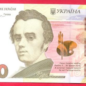 Боны Украина 100 грн 2014 г.. НОВАЯ.