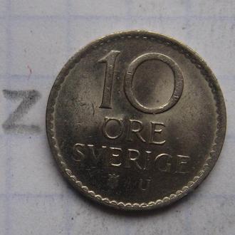 ШВЕЦИЯ, 10 эре 1970 года.