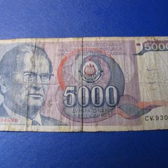 5000 Динар Югославія 5 000 Динаров Югославия 1985