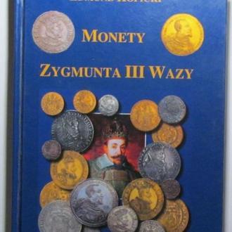 Монеты Сигизмунда III Вазы Е. Копицкий 2007г