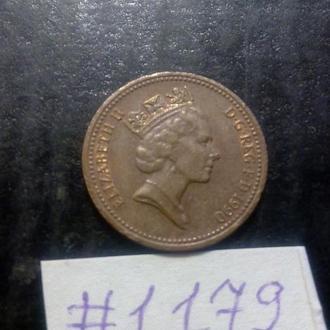 1 пенни 1990 Великобритания.