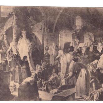 CТАРЫЕ ОТКРЫТКИ РОССИИ И ЕВРОПЫ РЕДКИЕ ДО 1917