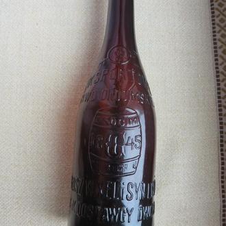 Пивная бутылка EKSPORTOWE PIWO OKOCIMSKE, OKOCIM 1845, Львов