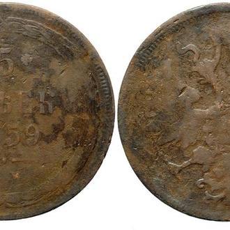 5 копеек 1859 года (Новый орёл) №4205