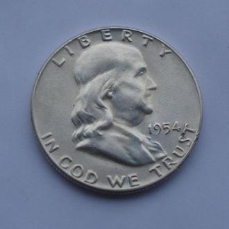 1954 г - пол доллара США,Франклин,Филадельфия,серебро
