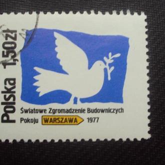 Польша гаш. 1977г.