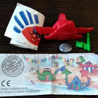 Животные на пляже (1996), 660345