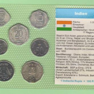 Набор монет ИНДИЯ 1986-1998 год а блистер запайка пластик