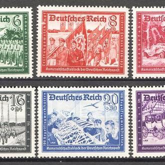 Рейх 1941 (*)