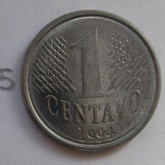 Бразилия 1 сентаво 1994 года.