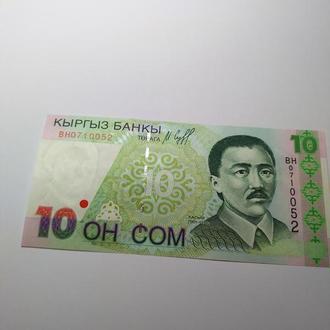 Киргизия, 10 сом, 1997, unc