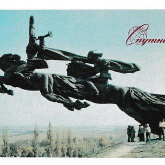 Календарик 1981 Памятник, туризм, Спутник