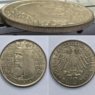 Польша 10 злотых, 1964 г. 600 лет первому польскому университету. Надпись выпуклая/юбилейная монета