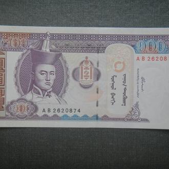 Монголия 100 тугриков 2000 UNC