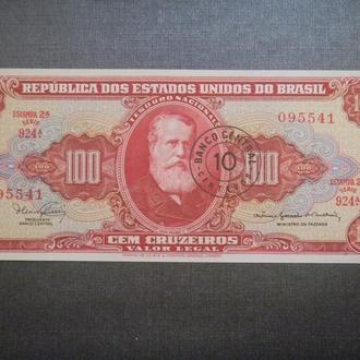 Бразилия 100 крузейро / 10 сентаво 1966 UNC