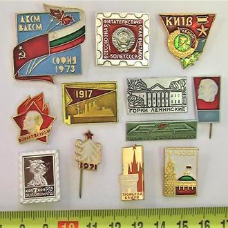 Значки 12 штук СССР разные Лот А 64