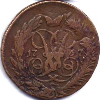 Царская Монета