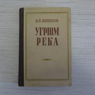 В.А. Шишков
