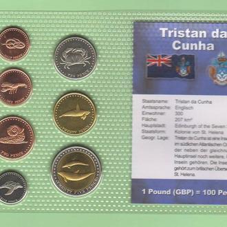 Набор монет остров ТРИСТАН-ДА-КУНЬЯ / TRISTAN DA CUNHA набір блистер запайка пластик R