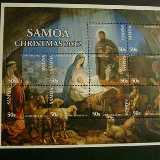 м8 Самоа Рождество**