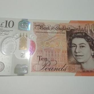 10 фунтів, фунтов, паунди 2017