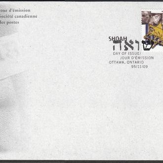 Канада 1995 КОНЦЕНТРАЦИОННЫЕ ЛАГЕРЯ ПЛЕННЫЕ УЗНИКИ ВТОРАЯ МИРОВАЯ ВОЙНА WWII КПД Mi.1526
