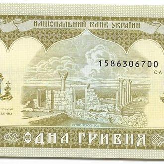 1 гривна 1992 UNC-, Ющенко ...06700