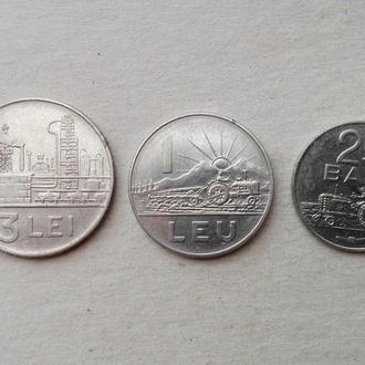Румыния 1966 год 3 лей + 1 лей + 25 бани !!!