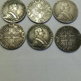 Монеты времён правления Петра 3 (1762 - 1762)