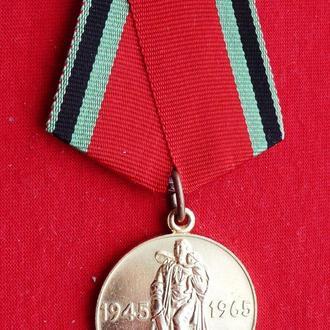 Медаль 20лет Победы.