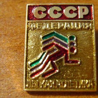 федерація з легкої атлетики СРСР