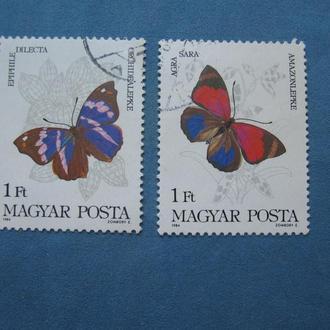 Венгрия 1984 год Бабочки