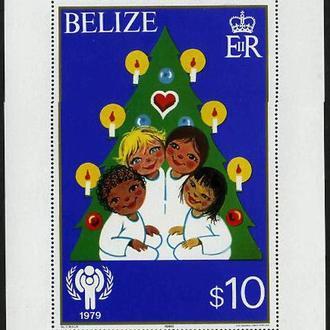 Белиз - год детей 1979 - Michel Nr. 475-482, Bl. 16, 17 **