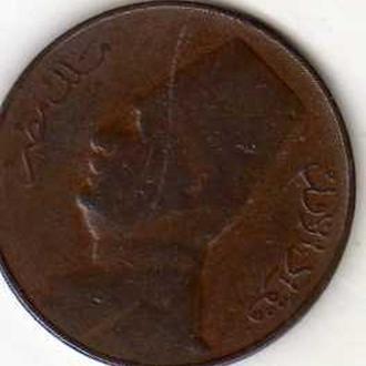Египет 1 мил. 1935г