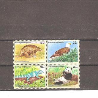 Фауна  ООН  Нью-Йорк  1995г.  MNH  (см. опис.)