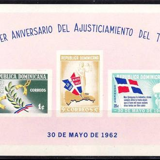 Доминикана 1962 г  MNH -