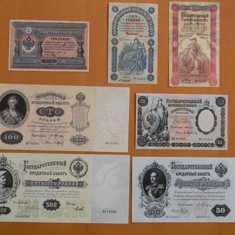 Качественные КОПИИ c В/З 1898-1899 Царская Россия
