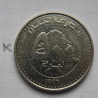 ЛИВАН, 500 ливров 1996 года.
