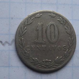 Аргентина, 10 сентаво 1926 года.