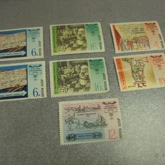 марки СССР 1978 из истории отечественной почты Искусство Древней Руси серия лот 7 шт негаш №802
