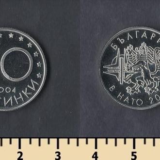 Болгария 50 стотинки 2004