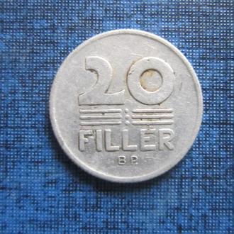 Монета 20 филлеров Венгрия 1977