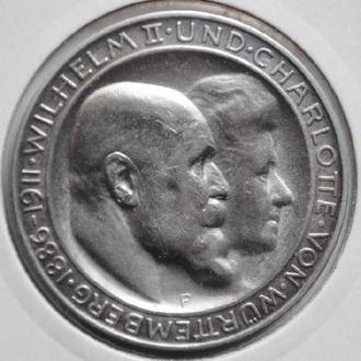 Вюртемберг 3 марки 1911 г., '25 лет свадьбе Вильгельма II Вюртембергского и Шарлотты Шаумбург-Липпс'