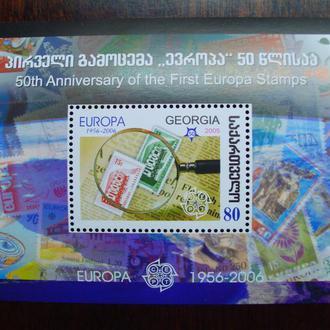 Грузия.2005г. Европа. Почтовый блок. MNH