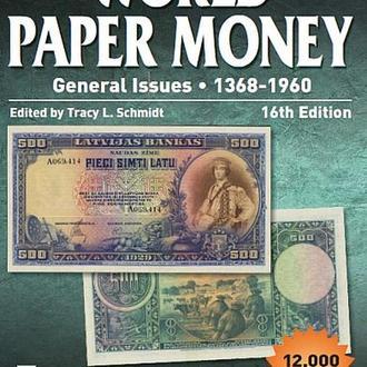2017 - Krause - Банкноты мира 1368-1960 16 ред. - на CD