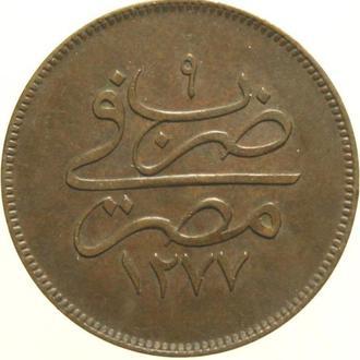 Египет 10 пара AH1277/9 (1868), 'Абдул Азиз (1861-1876)'