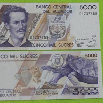 Эквадор, 5000 сукре 1999 UNC
